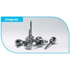 Ортопедические отвертки под все системы